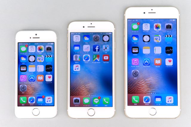 左から4型のiPhone SE、4.7型のiPhone 6s、5.5型のiPhone 6s Plus