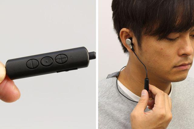 ケーブル部には、Siriなどの音声操作も行えるマイク付きリモコンを装備