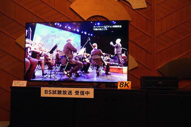 8K放送試作チューナーによる放送受信のデモンストレーション