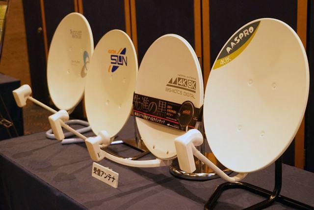 すでに発売中の左旋衛星に対応したアンテナも展示