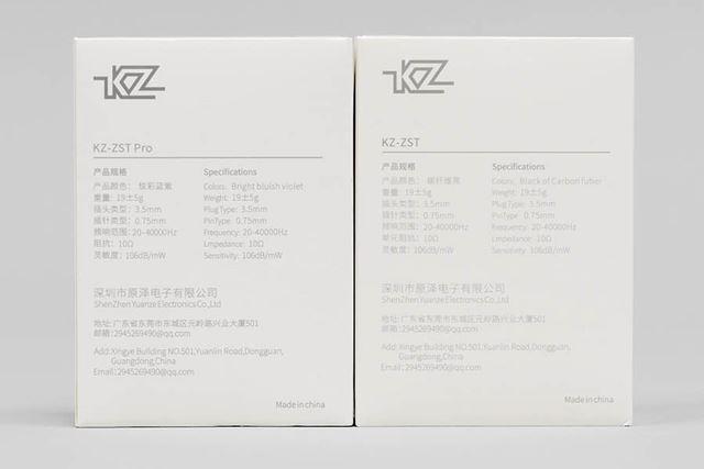 両モデルのパッケージ裏面。左が「ZST Pro」、右が「ZST」。パッケージに記載の仕様は共通だ