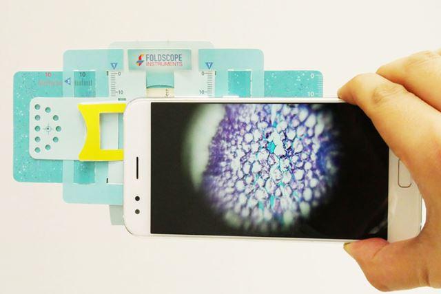 「Foldscope」を使えばスマートフォンで小さな物体の写真をとることも可能