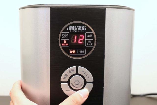 汎用性の高さを求めるなら、温度は1℃刻み、保温時間は1時間単位で調整できるモデルを選びましょう