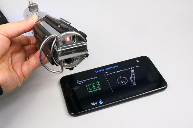 ライトセーバー・コントローラーの電源スイッチは底面にあります