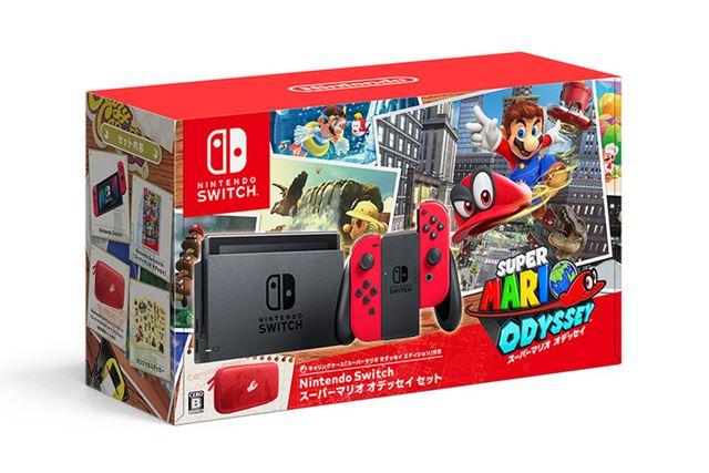 クリスマス商戦の目玉となっている「Nintendo Switch スーパーマリオ オデッセイセット」