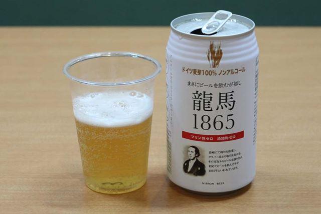 アルコール度数:0.000%/カロリー:12kcal(100ml当たり)/糖質:2.9g(100ml当たり)