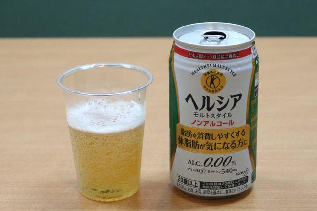 アルコール度数:0.00%/カロリー:39kcal(100ml当たり)/炭水化物:12g(100ml当たり)