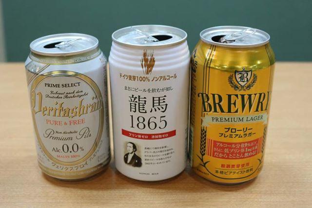価格.comイチオシのノンアルコールビールはこの3つ