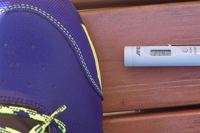 30分ほど歩くと、なんと27度まで上がりました!