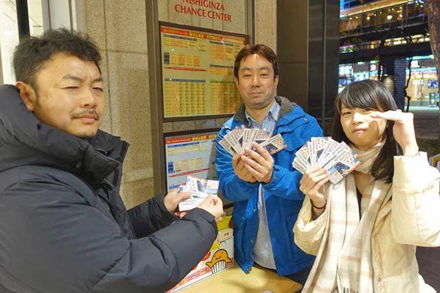 しかし、結果は全員が当選は200円1枚のみと撃沈。6,000円があっという間に600円になりました…