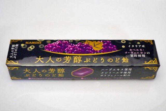 これはもうぶどうの飴としてもクオリティが高く、108円で11粒というコスパも魅力です