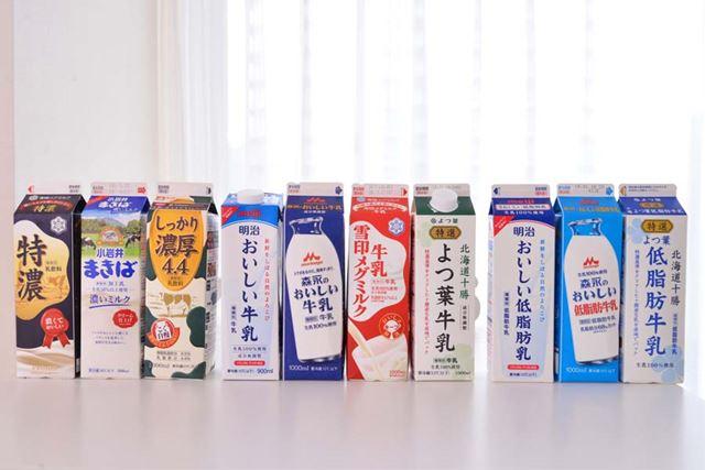 左から3本は濃厚系。中央の4本は「成分無調整牛乳」で、右の3本は「低脂肪牛乳」