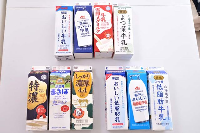 ジャンル別に並べてみました。左下の濃厚系ミルクの商品名には「牛乳」と付けられていない点にご注目