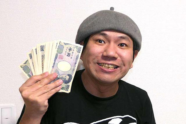 「オレはお金にうるさいぜ! ちゃんと振り込んでくれよ!」というアピールに満ちた画像を配置して