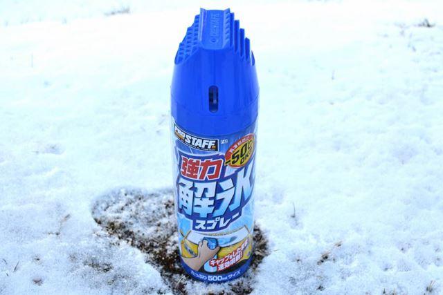 高い粘度で再氷結も防いでくれる