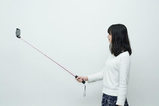 最長は約86cm。重量は約150g