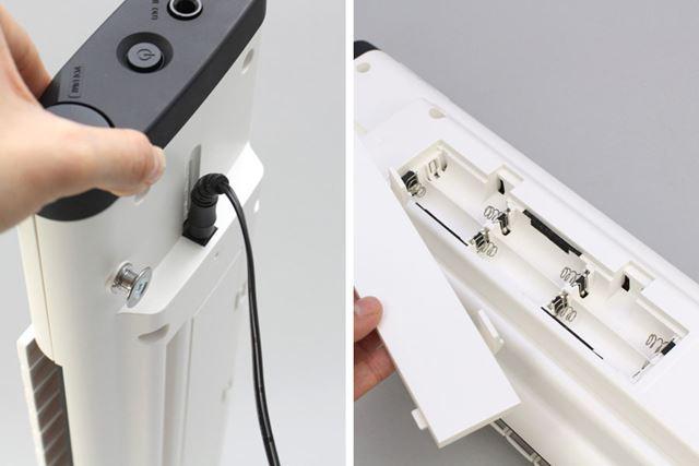 本体の駆動は、付属のACアダプターを使用してのほか、単三型乾電池×6でも可能