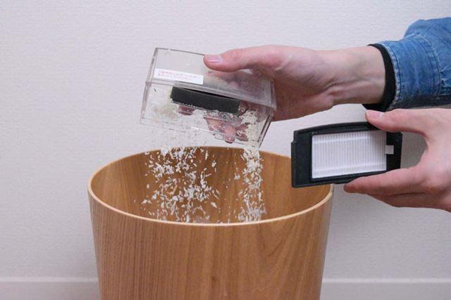 ダストボックス、ダストボックスふた、フィルターは水洗いが可能。衛生的に使用することができる