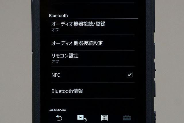 「NW-A47」はBluetooth 4.2をサポートし、「aptX HD」や「LDAC」による高音質なワイヤレス再生が可能だ