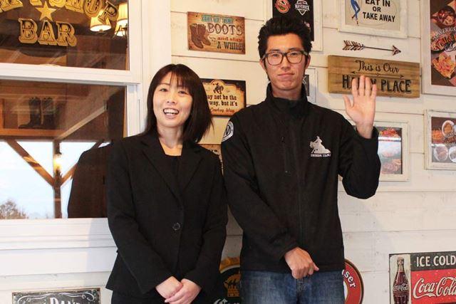 中伊豆ワイナリーシャトーT.Sの鈴木聡子さんと中田竜太郎さん