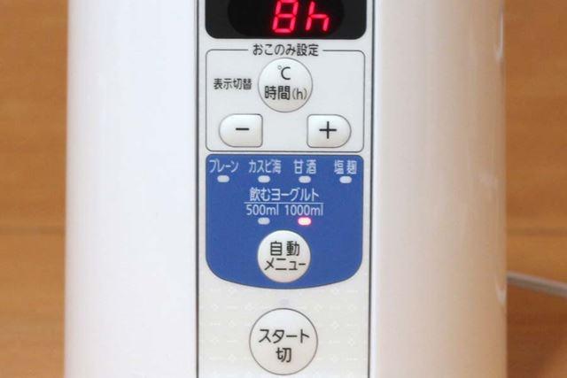 保温時間と温度を設定する「+/−」ボタンの下に、6つの自動メニューを搭載
