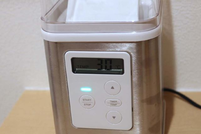 「飲むヨーグルト」モードと同じように、30℃で8時間保温