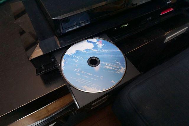 映像のチェックには、アニメ映画『君の名は。』を使用。今回はUHD BD版のディスクでチェックを行った