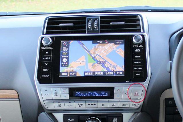 トヨタ 新型「ランドクルーザープラド」のカーナビとエアコンスイッチ。赤丸がハザードスイッチ