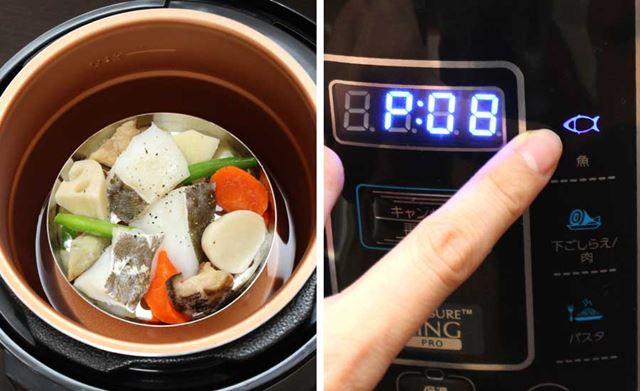 塩コショウだけを振った食材を乗せて、「魚」コースで5分蒸し上げてみましょう