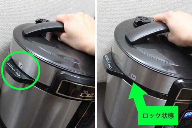 フタと取っ手の矢印をあわせてセットしたら(左)、手前側にクルッと回してロックしましょう(右)