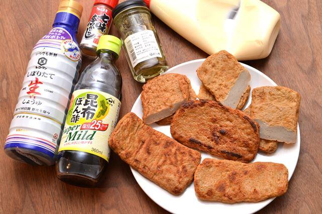 両面を焼いてみました。そして、ポン酢やマヨネーズなど、オススメとされる調味料類を付けて食べてみました