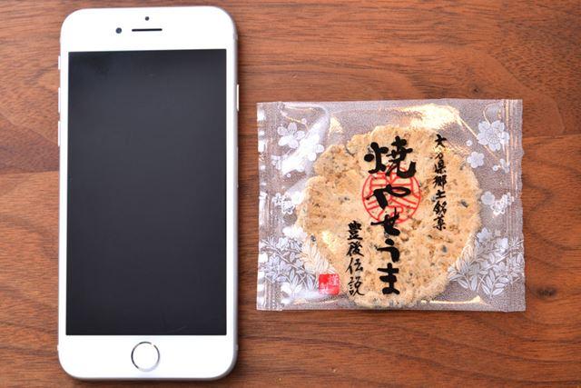 「iPhone 8」と並べてみました。サイズはこんな感じです