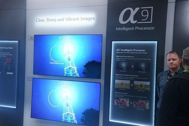 高画質化回路「α9」を搭載し、ノイズリダクションと超解像を強化