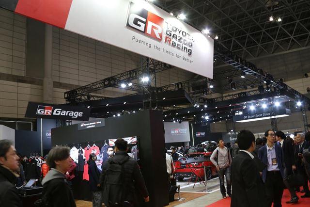 東京オートサロン2018 トヨタブース