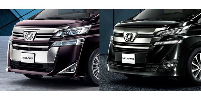 トヨタ「ヴェルファイア」のフロントフェイスを拡大して比較。左が新型ヴェルファイアで、右は旧型ヴェルファイア