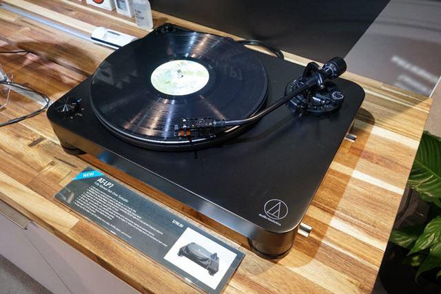 オーディオテクニカはターンテーブルの新モデル「AT-LP7」を初披露。価格は799ドルだ