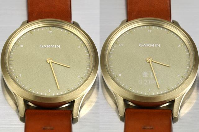 左は通常時で、右はディスプレイが表示された状態。盤面の下部にディスプレイが内蔵されている