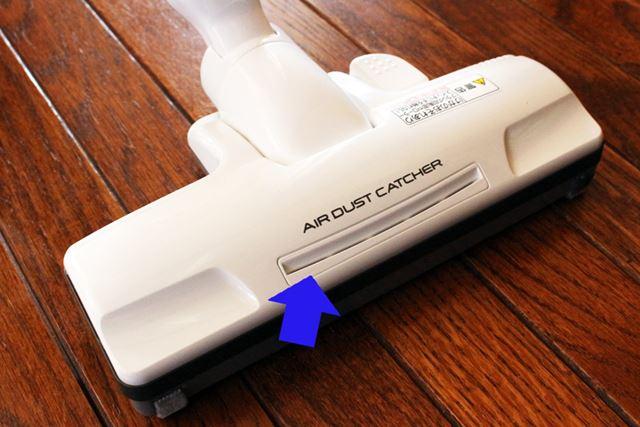 ヘッド上部に装備された「エアダストキャッチャー」は、掃除中に床上にただようハウスダストを吸い込みます