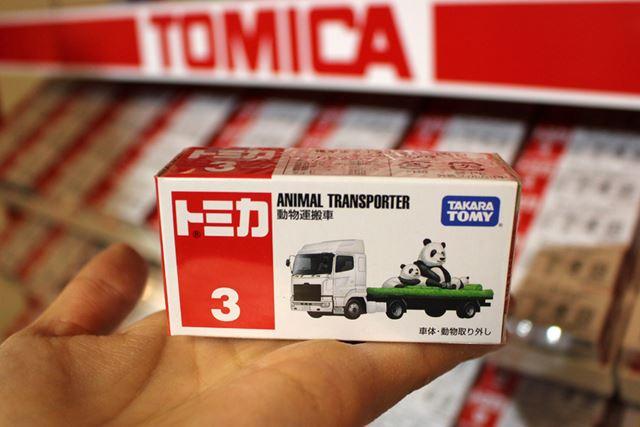 同じく人気のNo.3「動物運搬車」。シャンシャン効果?