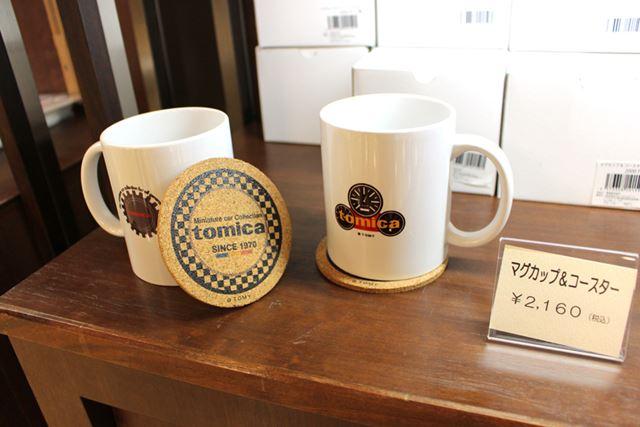 マグカップ&コースター 2160円