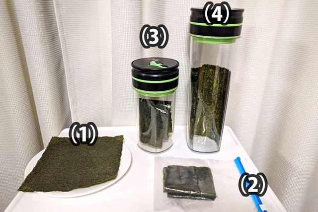保存のパターンも若干変えて海苔で実験!