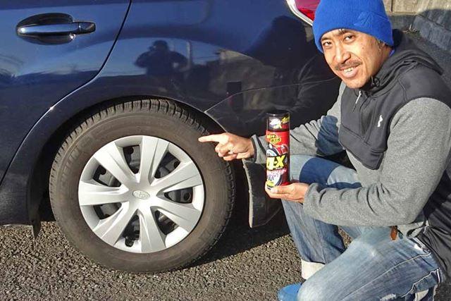 出先でタイヤが汚れたときに備え、トランクに1本常備したくなります
