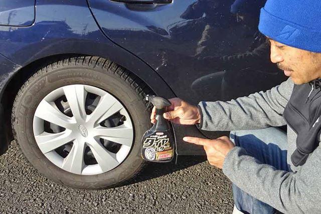 タイヤ以外のゴム、合成レザー、ダッシュボードなどにも使用OKというのもいいですね