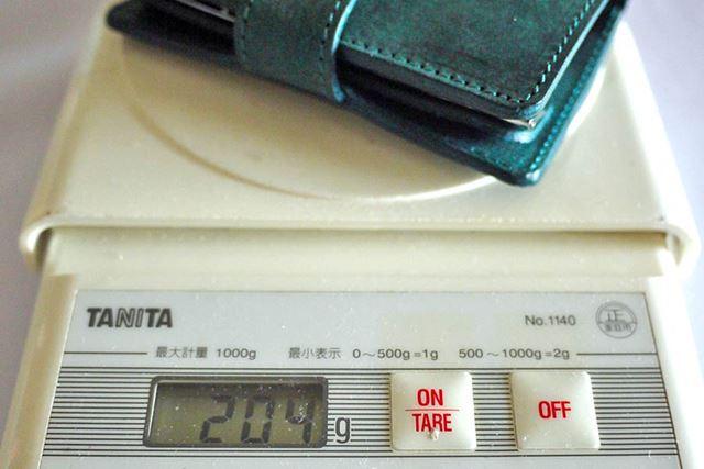 でも全部詰めると総重量は約204gになります。ちょっと重いですね