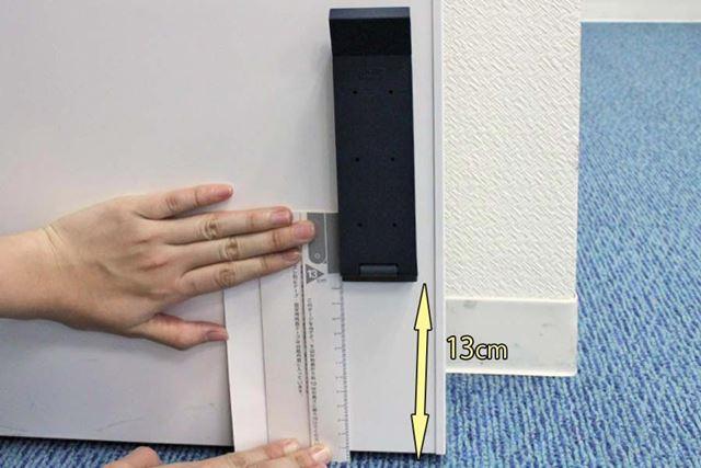 パッケージの紙に目盛りが付いているので、メジャーがなくても設置できます