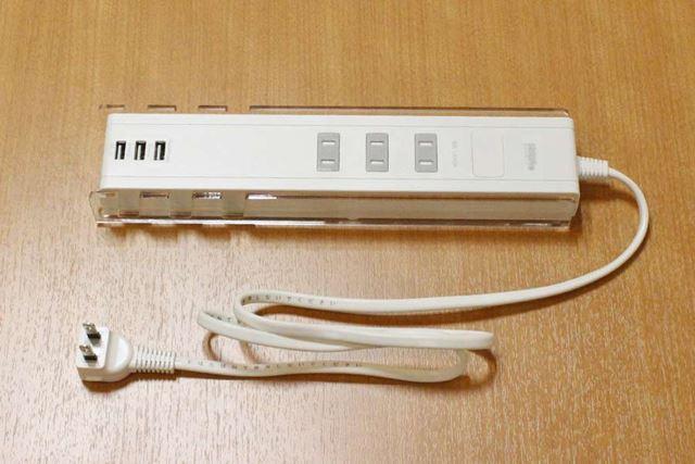 サンワ USB充電機能付きタップ