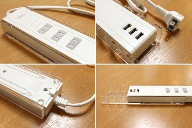 挿し込み口3つ、USBポート3つ、裏には滑り止めが付いています