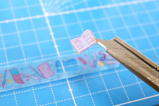 マスキングテープの切り抜きも簡単にできる