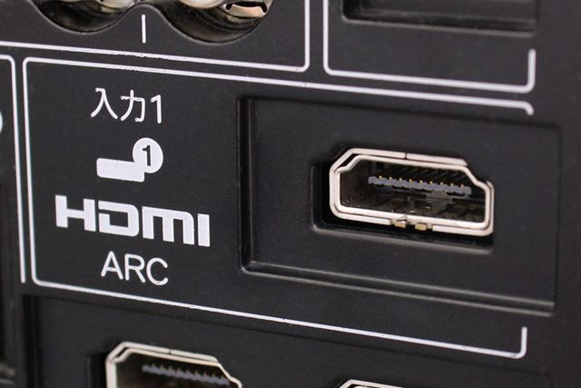 デジタル化以降のAV家電の歴史は、HDMI規格の進化と切り離せない