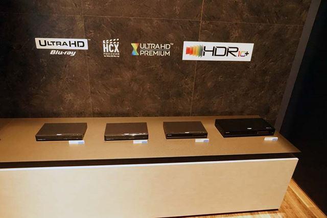 パナソニックからは、欧州向けに「HDR10+」対応のUltra HD Blu-rayプレーヤーも登場予定だ